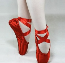 Red-and-pink-colord-satin-dance-ballet-pointe-shoes-with-child-and-adult-size-JQ-126.jpg_220x220